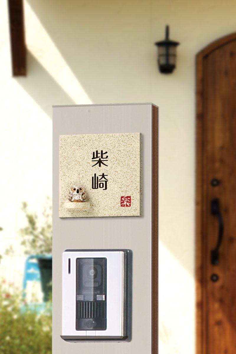 N信楽SS-1F-(2色)-03