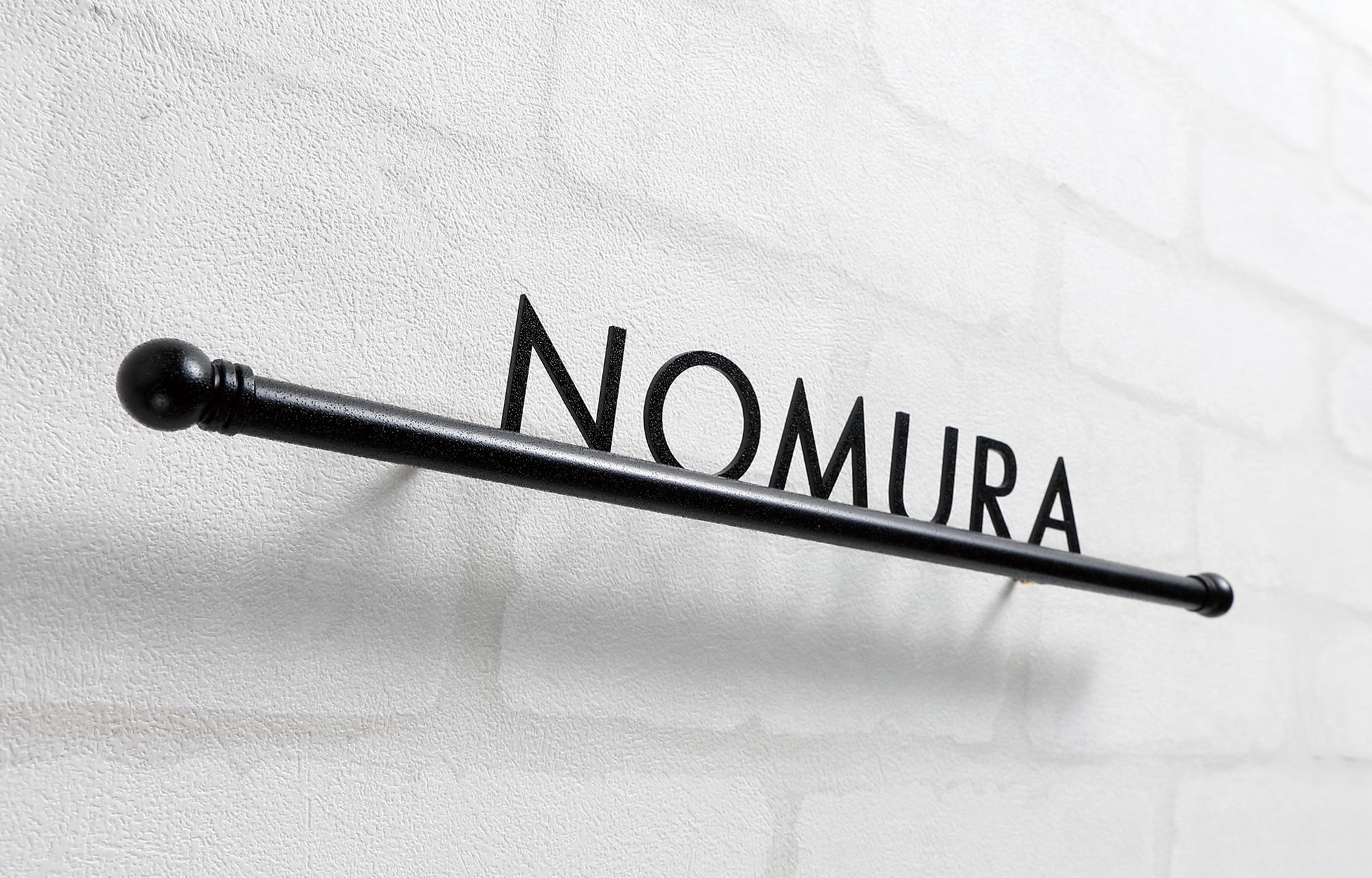 Romanes Pole(ロマネスポール)